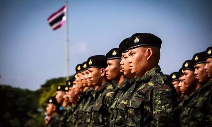 กำหนดเกณฑ์ทหาร